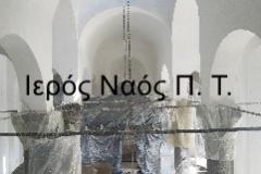Ιερός Ναός Παμμεγίστων Ταξιαρχών Κανδύλας